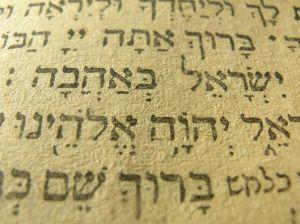 Alt Hebräisches Papyrus